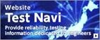 ESPEC_Test-Navi_Logo
