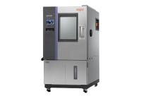 ESPEC-Klimaprüfschrank-ARS-0390